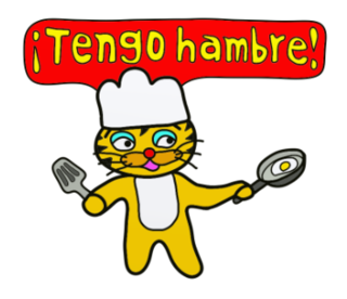 tigerLINEspainSTICKERスタンプ11.png